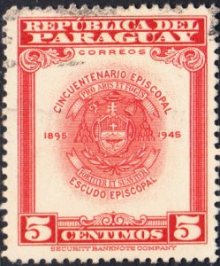 Paraguay #448   Used