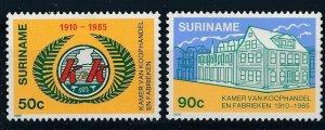 [I2235] Suriname 1985 good set of stamps very fine MNH