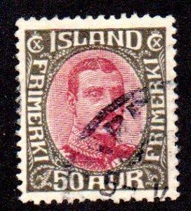 ICELAND 125 USED SCV $12.00 BIN $4.80 ROYALTY