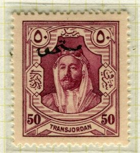 TRANSJORDAN; 1929 early Postage Due Optd. issue fine Mint hinged 50m. value