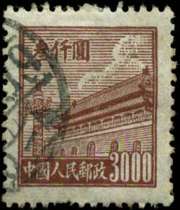 People's Republic of China  Scott #22 Used  PRC