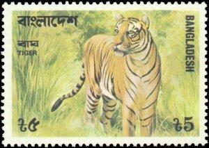 Bangladesh #130-135, Complete Set(5), 1979, Animals, Big Cats, Never Hinged