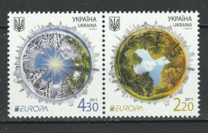 Ukraine 2011 CEPT Europa 2 MNH stamps