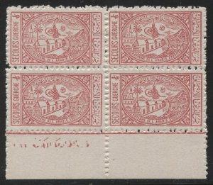SAUDI ARABIA 1943 1/8g Tax Block of 4, Scott RA4 / SG 347, CV £380, $500
