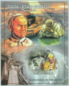 A1198 - MOZAMBIQUE, ERROR, IMPERF: 2011, Pope John Paul II, Mother Theresa