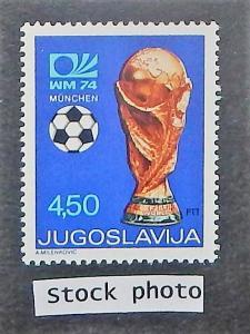 Yugoslavia 1216. 1974 World Cup Soccer Championship, NH