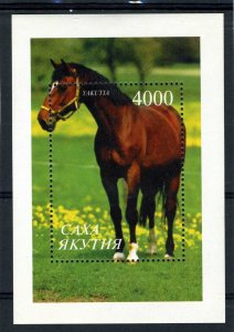 Sakha (Yakutia) 1997 HORSE s/s Perforated Mint (NH)