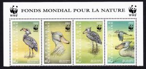 Central African Rep. Birds WWF Shoebill Strip of 4v with WWF Logo MI#2211-2214