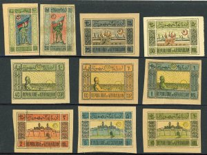 Republic AZERBAIJAN Early Postage Stamp Collection  Mint LH