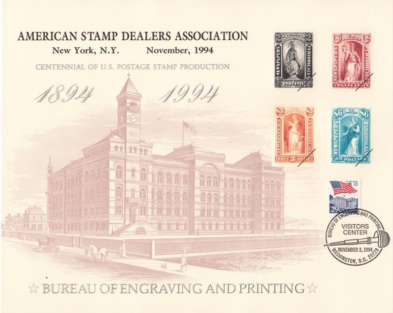 United States Bureau of Engraving and Printing, Stamp Exhibition Cards, 8 X 10