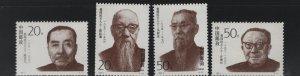 CHINA, PRC 2483-2486 (4) Set, MNH, 1994 20th Cent. Revolutionaries Type