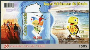 Cape Verde 2019 MNH Sports Stamps SAL 2019 African Beach Games Football 1v M/S