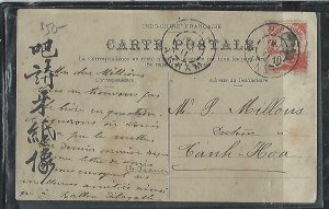 FRENCH INDOCHINA  (PP3008B)  1911   PPC FROM  VIN  ANNAM    TO FRANCE