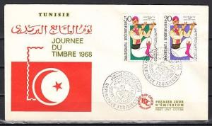 Tunisia, Scott cat. 512-513. Stamp Day issue. Musician Shown. First Day Cover.