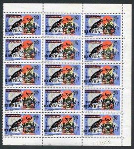 BIAFRA SG6 1968 SOVEREIGN BIAFRA opt 1 1/2 Sunbird block of 15 (3x5) U/M