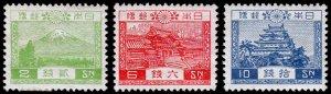 Japan Scott 194-196 (1926) Mint LH VF, CV $33.25 C