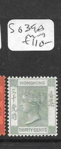 HONG KONG   (P2305B) QV  30C  SG 39A  MOG