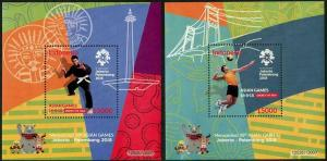 HERRICKSTAMP NEW ISSUES INDONESIA Asia Games 2018 S/S