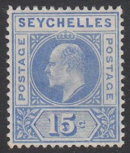 Seychelles 42 MNH CV $7.00