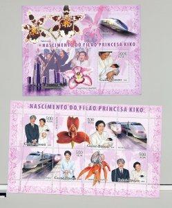 Guinea Bissau 2006 Trains, Orchids, Japan Royalty 1v M/S & 1v S/S