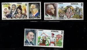 Spain Sc 2319-24 1983 Composers & Operettas stamp set mint NH