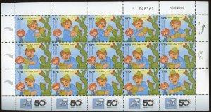 Israel - Sc # 1845, MNH.  Pane of 15.  2017 SCV $14.50