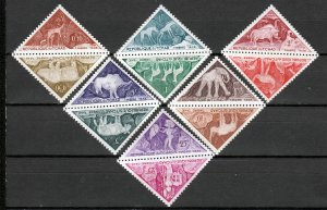 J26938 1962 chad mh pairs set #j23a-43a animals