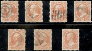 #O21-O23 (7) DIFFERENT USED WITH FANCY CANCELS CV $160.00 BP4425