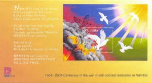 Namibia Scott # 1037 - 1040 First Day Cover