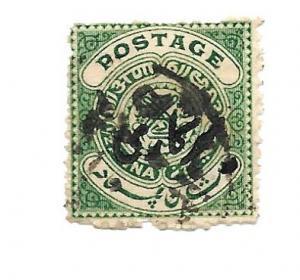 India Hyderabad 1912 - Scott #29