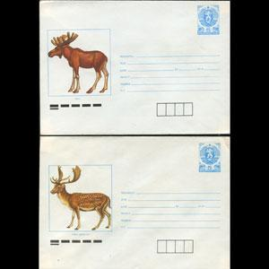 BULGARIA 1989 - Cover-Deers Set of 2
