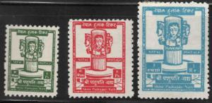 Nepal  Scott 121-123 MH* set