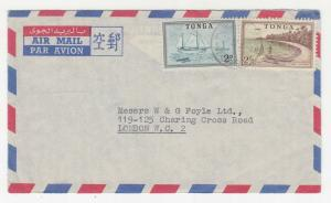 TONGA 1957 Airmail cover, 2d. & 2s. to GB, opened out.