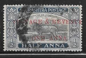India Soruth 41: 1a on 1/2a Lion, used, VF
