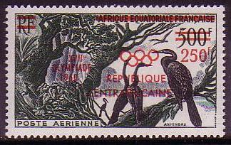 Central African Rep. Anhinga Birds 1v Airmail overprinted 'Olympic Games 1960'