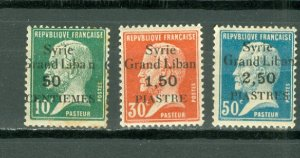 SYRIA PASTEUR OVPT #113-115...SET...MINT...$5.75