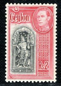 CEYLON KGVI Stamp 2R High Value Mint MM (1938){samwells-covers} GRBLUE149
