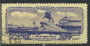 Russia || Scott # 1686 - Used