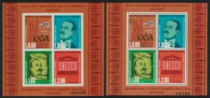 Honduras 25th Anniversary of UNESCO 2 MSs Perf and Imperf SG#MS923 SC#C530a