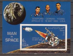 Yemen Arab Rep., Mi cat. 960, BL105 B. Apollo 10, Orbiting the Moon s/sheet. ^