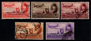 Egypt 1952 Airmail Optd. King of Egypt and the Sudan, [Used]