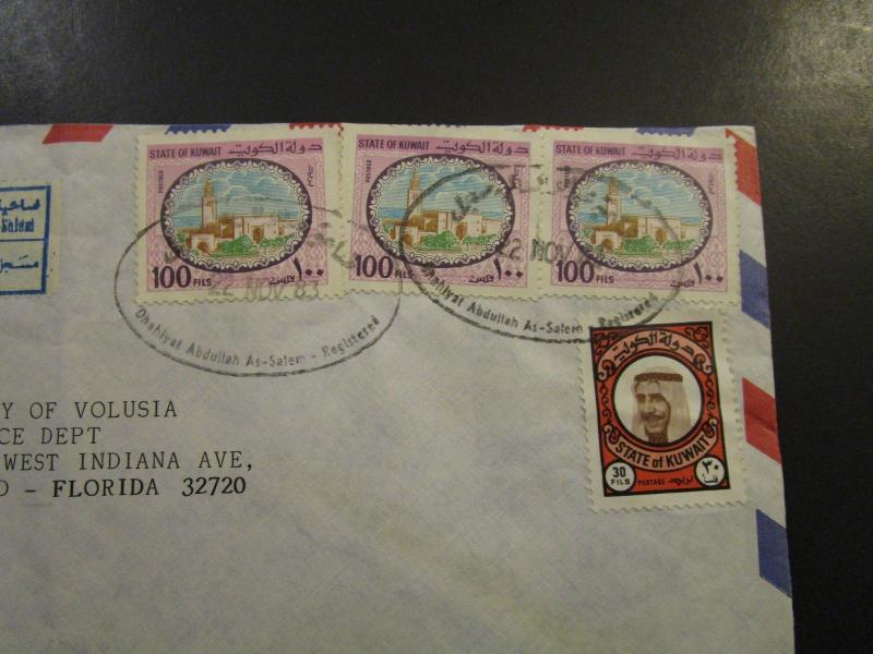 Kuwait 1983 Registered Cover to USA / Light Fold - Z6058