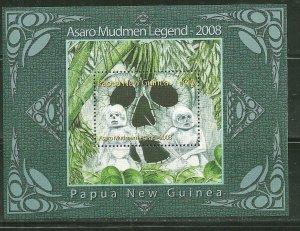 Papua New Guinea MNH S/S 1299 Asaro Mudmen SCV 8.00