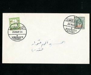 Jordan Rare Arab Jordan Invasion With Post Due Stamps