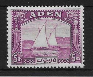 ADEN SG11 1937 5r DEEP PURPLE MTD MINT