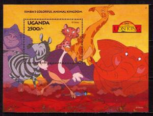 UGANDA Sc# 1271 MNH FVF SS The Lion King