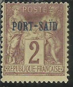 PORT SAID 1899 1900 NAVIGATION AND COMMERCE CENT. 2 MNH