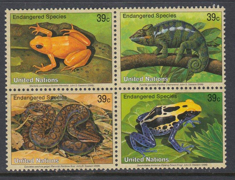 UN New York 911a Amphibians and Reptiles MNH VF