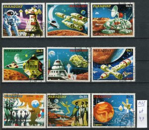 266231 Paraguay 1978 year used set SPACE extraterrestrials