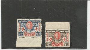 HONG KONG, SCOTT# 174-175, COMPLETE SET, MNH, OG
